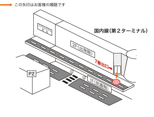 羽田空港第2ターミナルバス乗り場地図