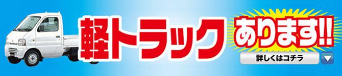 ニコニコレンタカー市川橋店